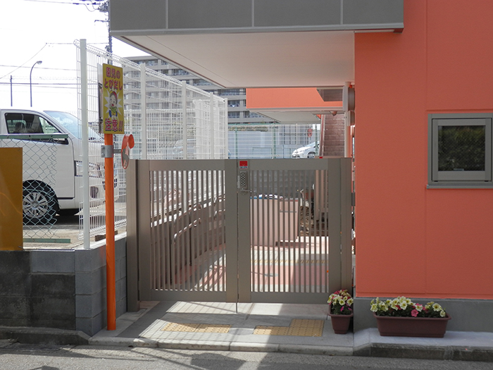 太陽の子 長津田北保育園2